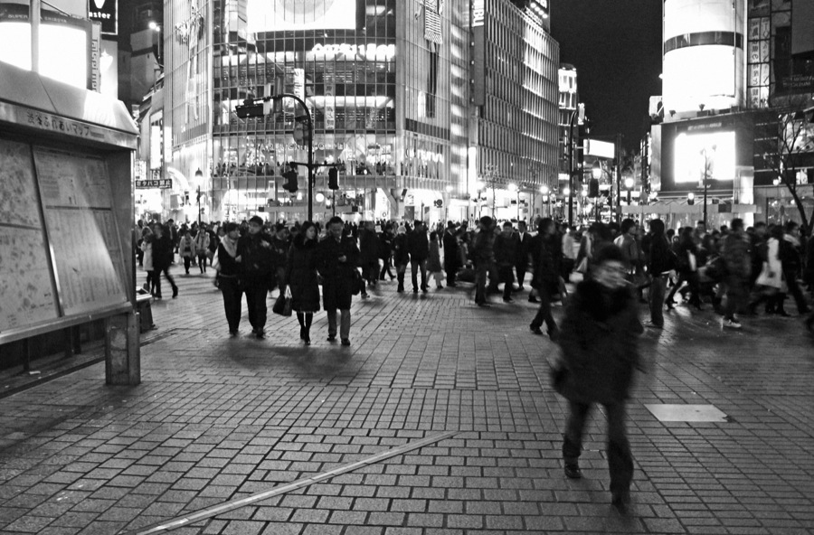 Tokyo (2008)