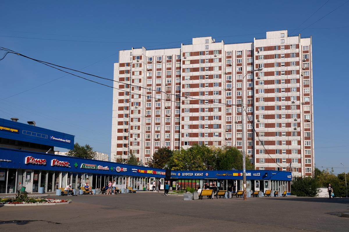 Quartiere Certanovo - Mosca (2018)