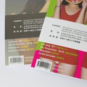 MsPhoto Magazine, International Media Publishing, Hong Kong, 2018.